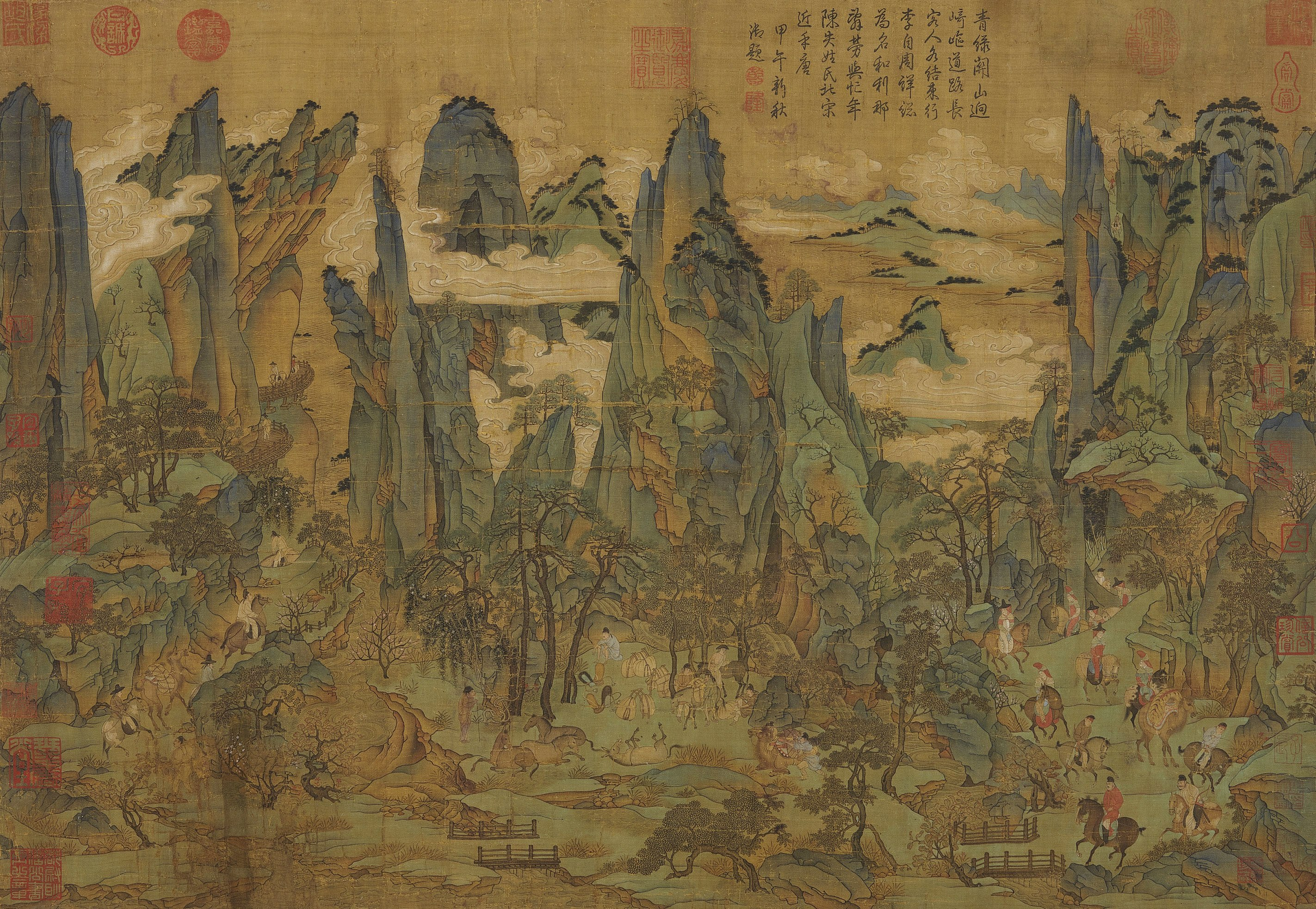Image result for Mu Xiang Bing Lang Wan