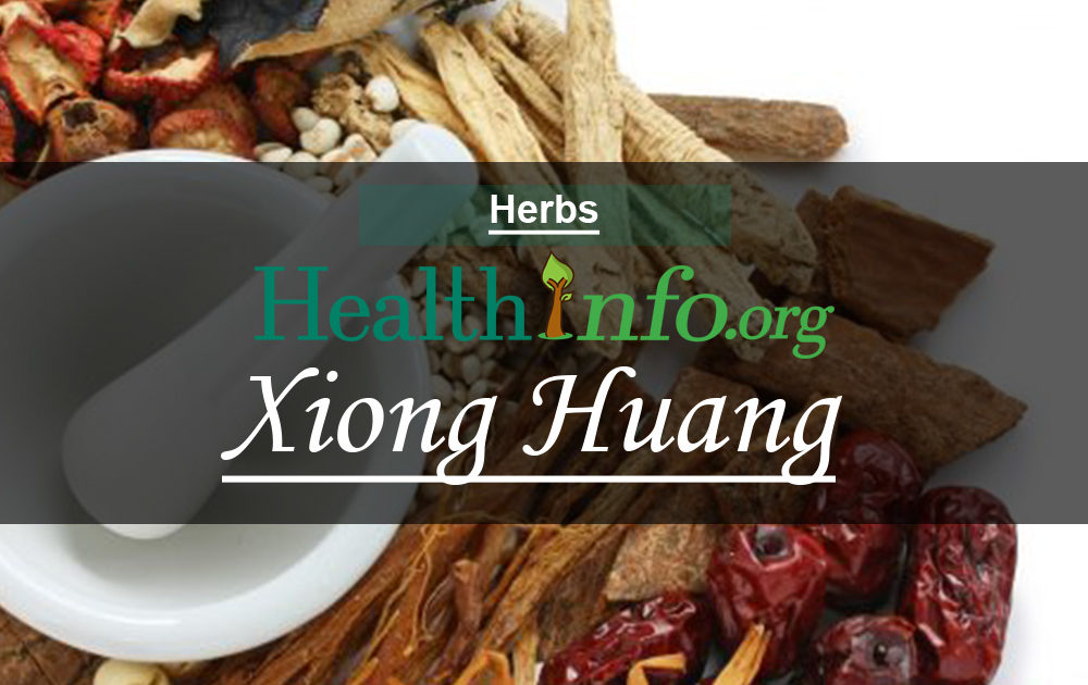 Xiong Huang