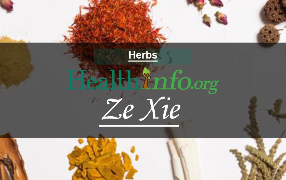 Ze Xie